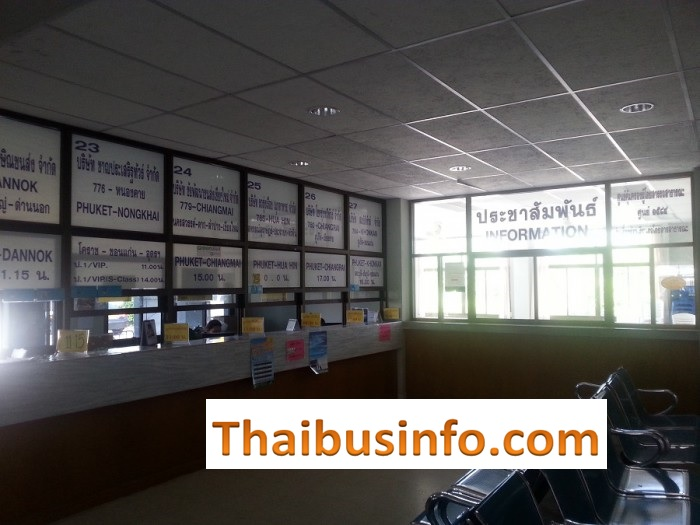 Phuket bus terminal ticketing counter